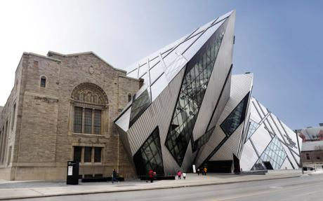 ROM or Royal Ontario Museum