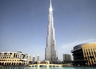 History of Burj Khalifa
